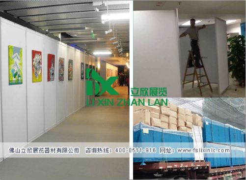 幼儿园美术作品展板 室内画展移动展板 校园书画活动折叠展板
