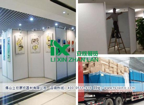 每个展板都是严格按照标准尺寸和规格制作,与高档大气的铝合金框架