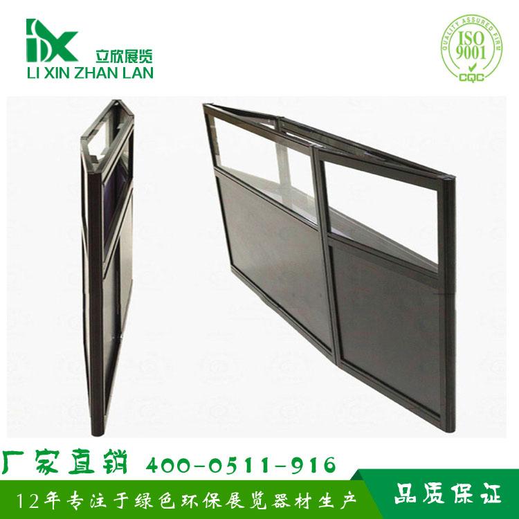 玻璃折叠柜图片16.jpg