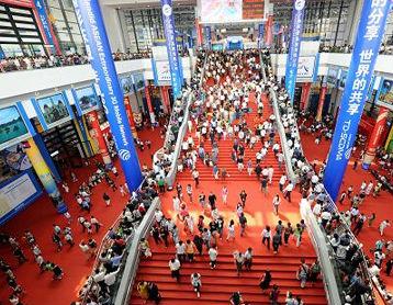 中国 东盟博览会
